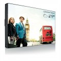 Philips-Digital-Signage-Display-BDL5588XL-0
